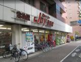 Akafudado(赤札堂) 池袋ジョイシー店