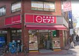 miniピアゴ池袋2丁目店