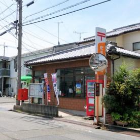 今治常盤町郵便局の画像1