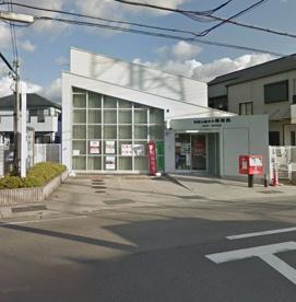 和歌山楠見中郵便局の画像1