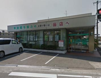 きのくに信用金庫楠見支店の画像1