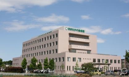 医療法人社団誠高会おおたかの森病院の画像1