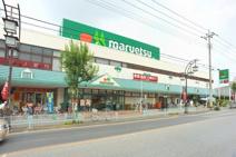 maruetsu(マルエツ) 入間川店