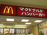 マクドナルド 姫路中島店