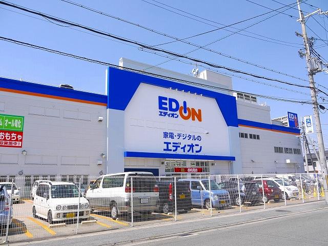 エディオン大和小泉店の画像