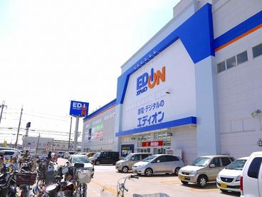 エディオン大和小泉店の画像3