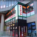 サイゼリヤ 池袋芸術劇場前店