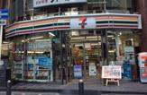 セブンイレブン 大阪北新地店