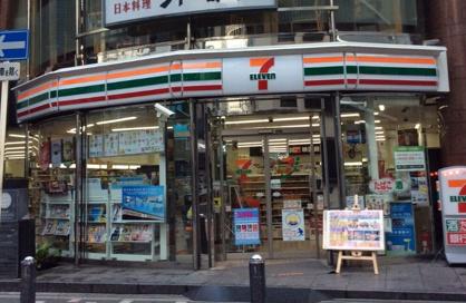 セブンイレブン 大阪北新地店の画像1