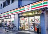 セブンイレブン 豊島西池袋1丁目店