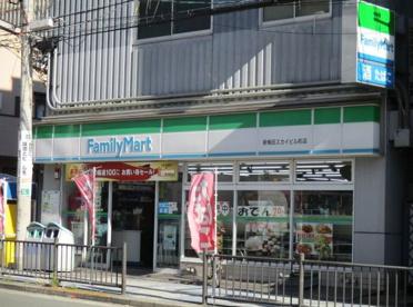 ファミリーマート 新梅田スカイビル前店の画像1