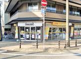 ミニストップ 京都東寺前店