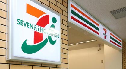 セブンイレブン 姫路北条口1丁目店の画像1