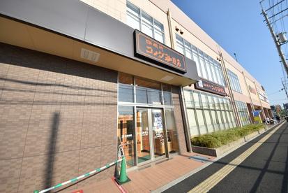 コメダ珈琲店ライフ八戸ノ里店の画像1