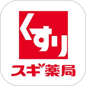 スギ薬局姫路中央店の画像1