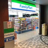 ファミリーマート 大崎ブライトタワー店