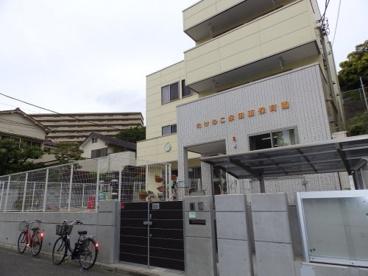 たけのこ永田東保育園の画像1