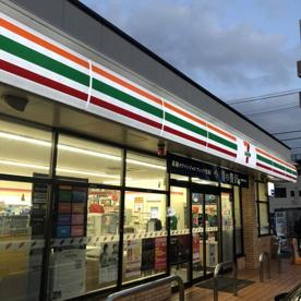 セブンイレブン 横浜永田東3丁目店の画像1