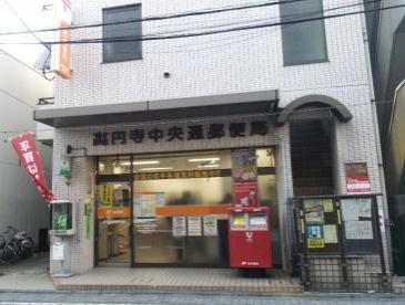 高円寺中央通郵便局の画像1