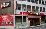 ガスト 南池袋店
