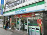 ファミリーマート 中野通り店
