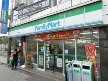 ファミリーマート 中野通り店の画像1