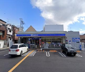 ローソン 神戸魚崎北町三丁目店の画像1