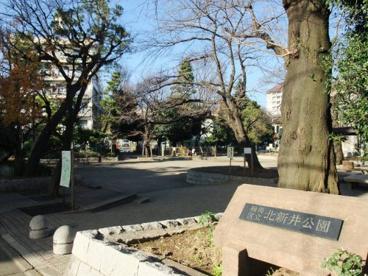 北新井公園の画像1