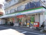 ファミリーマート 横浜蒔田店
