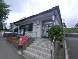 袖ヶ浦蔵波郵便局