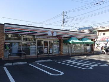 セブンイレブン 横浜東芹が谷店の画像1