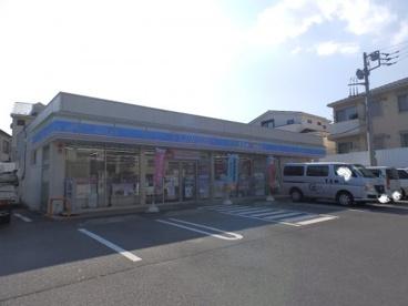 ローソン 横浜別所四丁目店の画像1
