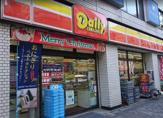 デイリーヤマザキ 池袋2丁目店