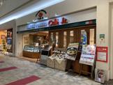 イタリアントマトカフェジュニア宇都宮ベルモール店