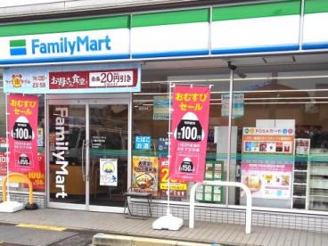 ファミリーマート 八幡川口店の画像1