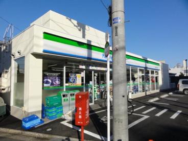 ファミリーマート 杉並浜田山四丁目店の画像1