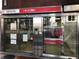 三菱UFJ銀行ATMアルベルゴ上野