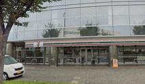 セブンイレブン八尾南駅前店