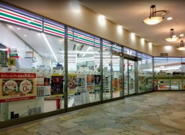 セブンイレブン 文京グリーンコート店の画像1