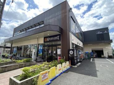KITCHEN COURT(キッチンコート) 桜上水店の画像1