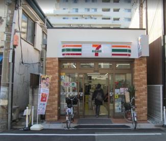 セブンイレブン 文京千駄木3丁目店の画像1