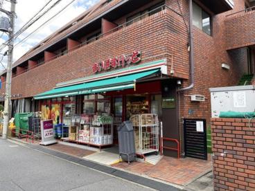 まいばすけっと 桜上水駅南店の画像1