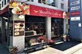 Mouffle Cafe