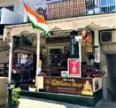 ガネーシャガル北野店