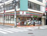 セブンイレブン 原町田3丁目店