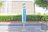 丸町(近鉄バス)
