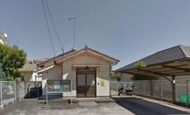 和歌山東警察署 山東駐在所