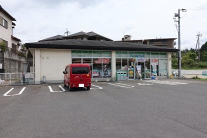 ファミリーマート大津瀬田4丁目店の画像1