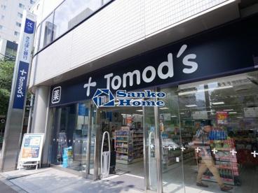 トモズの画像1
