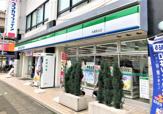 ファミリーマート 兵庫駅北店